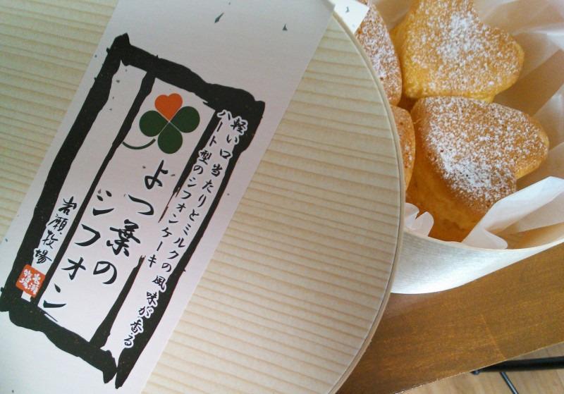 935店長のブログ-NCM_0205-1.jpg