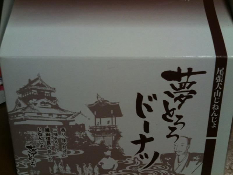 935店長のブログ-IMG_0647.jpg