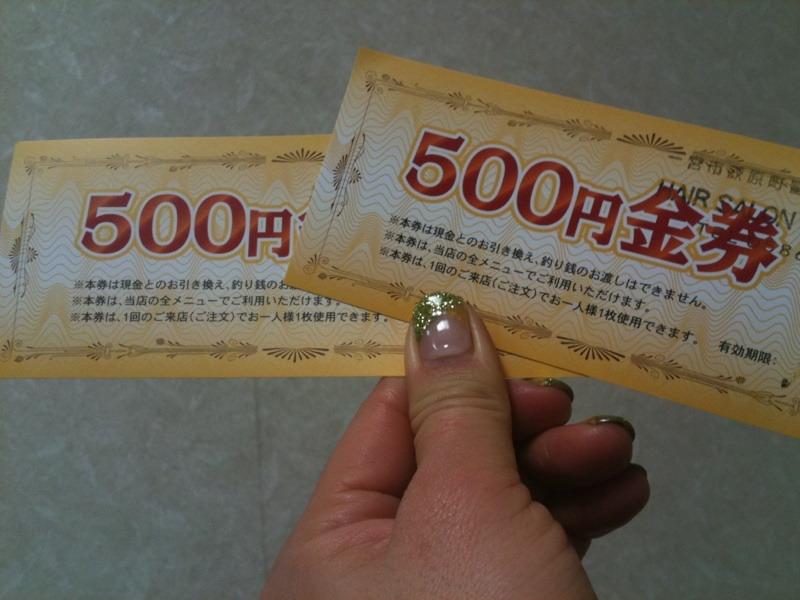 935店長のブログ-IMG_0899.jpg