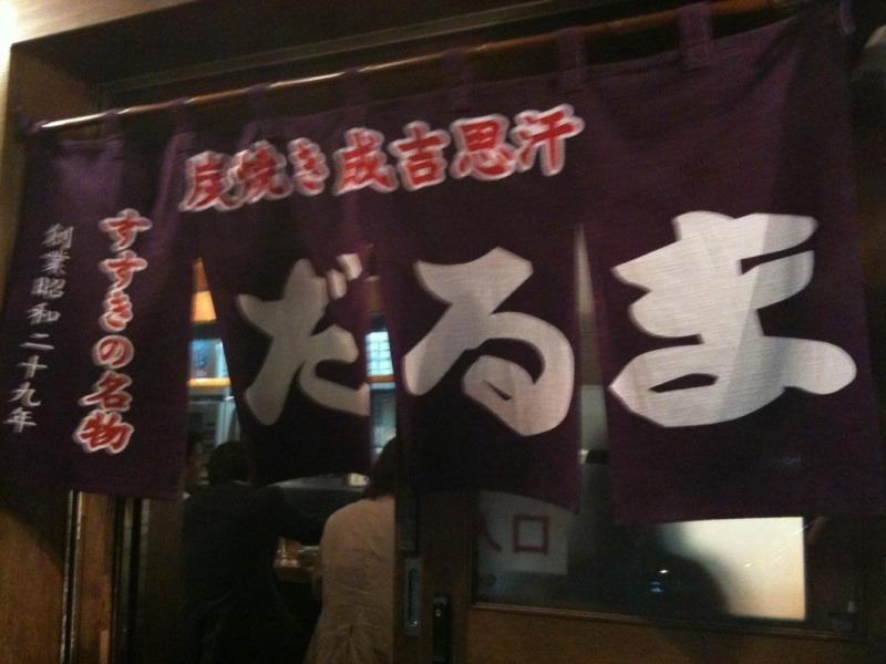 935店長のブログ-IMG_0100.jpg