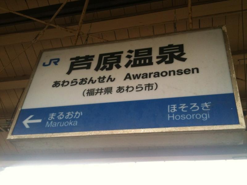 935店長のブログ-IMG_9378.jpg