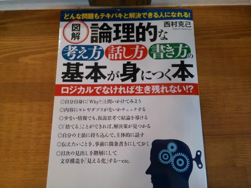 935店長のブログ-NCM_0061.JPG