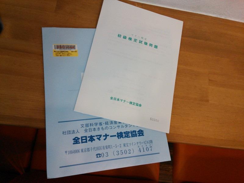 935店長のブログ-NCM_0008.JPG