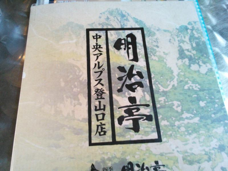 935店長のブログ-NCM_0229.JPG