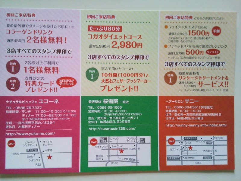 935店長のブログ-NCM_0418.JPG