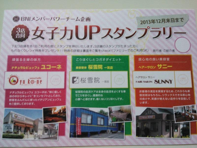 935店長のブログ-NCM_0416.JPG