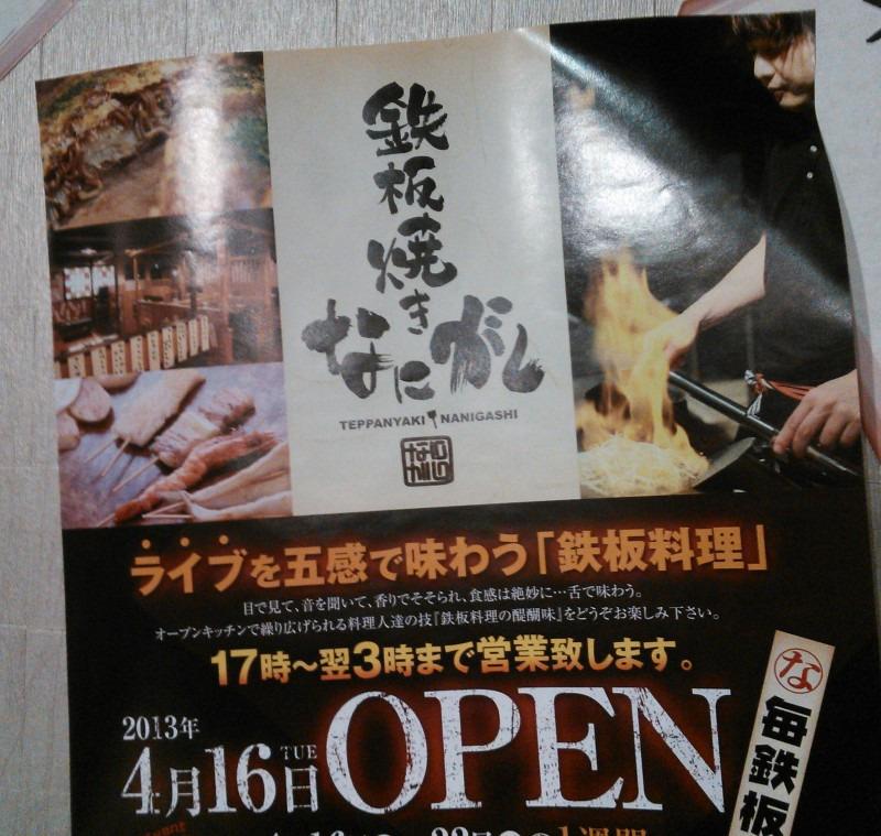 935店長のブログ-NCM_0098-1.jpg