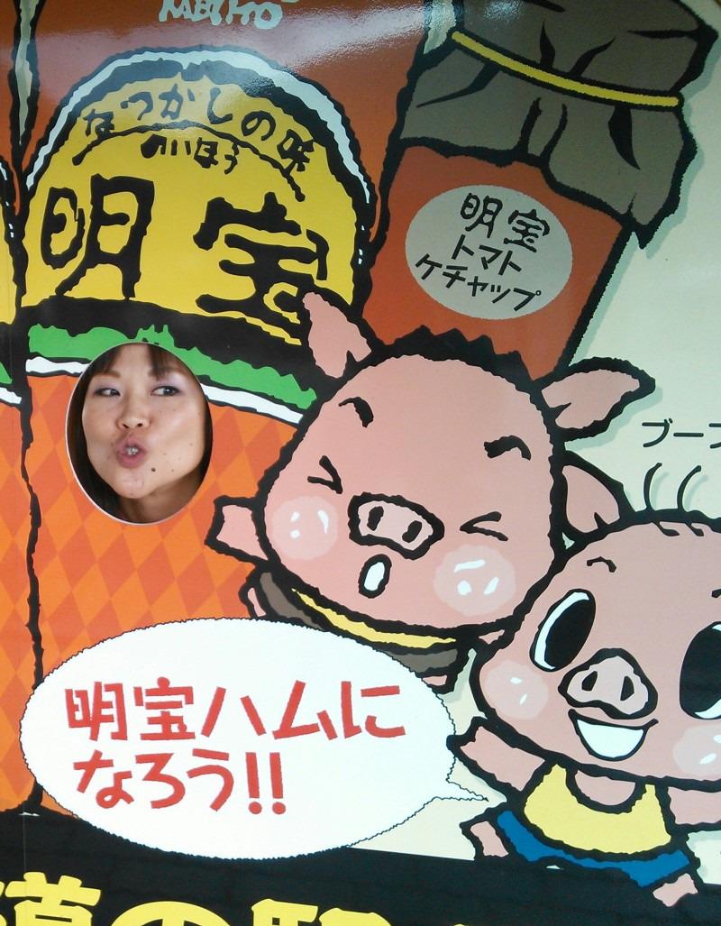 935店長のブログ-NCM_0455-1.jpg
