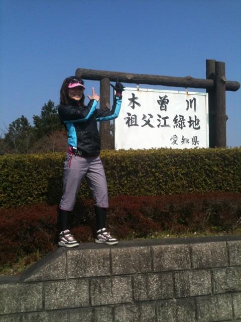 935店長のブログ-IMG_0978.jpg