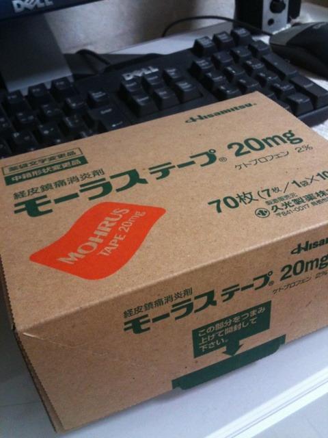 935店長のブログ-IMG_0397.jpg