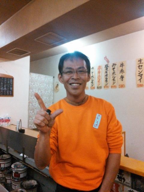 935店長のブログ