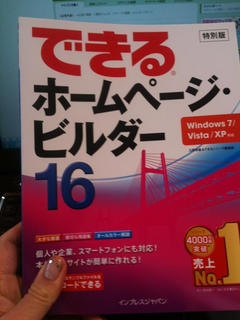 935店長のブログ-IMG_9879.jpg