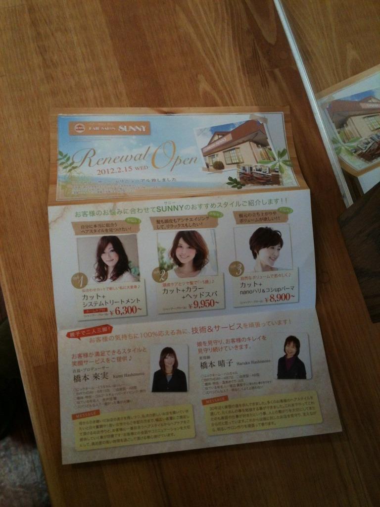 935店長のブログ-IMG_9977.jpg