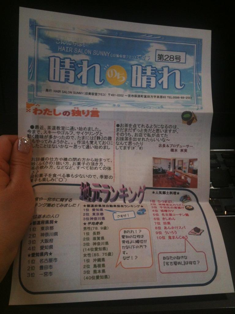935店長のブログ-IMG_6092.jpg